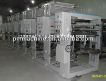 Aluminum Foil Gravure Printing Machine on hot sale