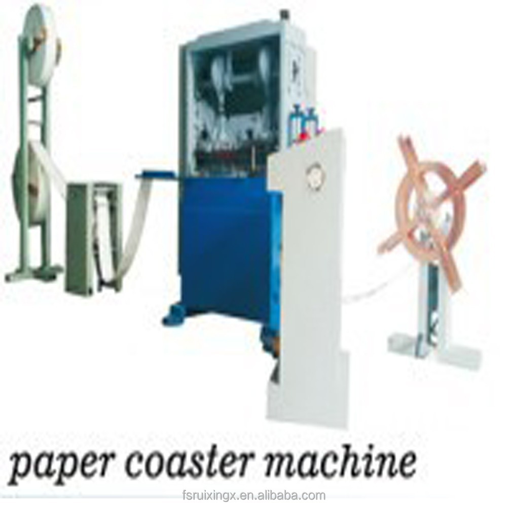high speed paper coasters machine full color ,equipment to make paper cup coaster,coaster cutting and printing machine RXM-H
