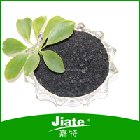 best supplier seaweed extract biotechnology