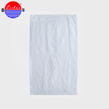 Strip seal recyclable laminated bulk fertilizer pp woven bag