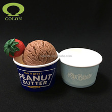 Disposable 3oz 10oz 16oz custom printed frozen yogurt paper ice cream cup