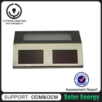 garden Optical fiber solar lighting