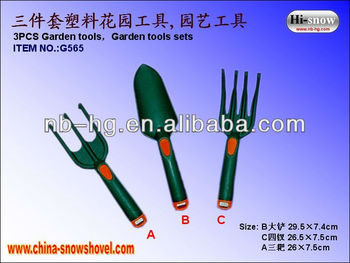 Plastic Garden Tools Set