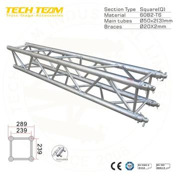 290mm 12inch Box/ Square Spigot Truss For Exhibition Show