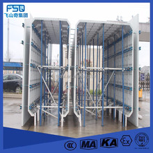 formwork panel,aluminum building template,construction build material
