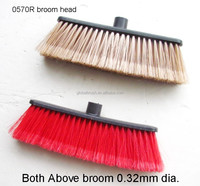 HQ0570R brown outside color plastic plastic material broom push broom