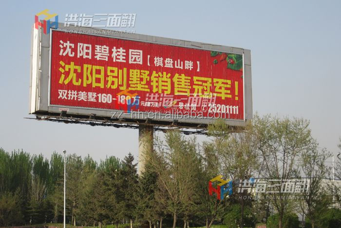 outdoor pole supported billboard rotating sign advertisement