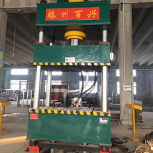 Steel Door Platedeep drawing Hydraulic Embossing Press Machine