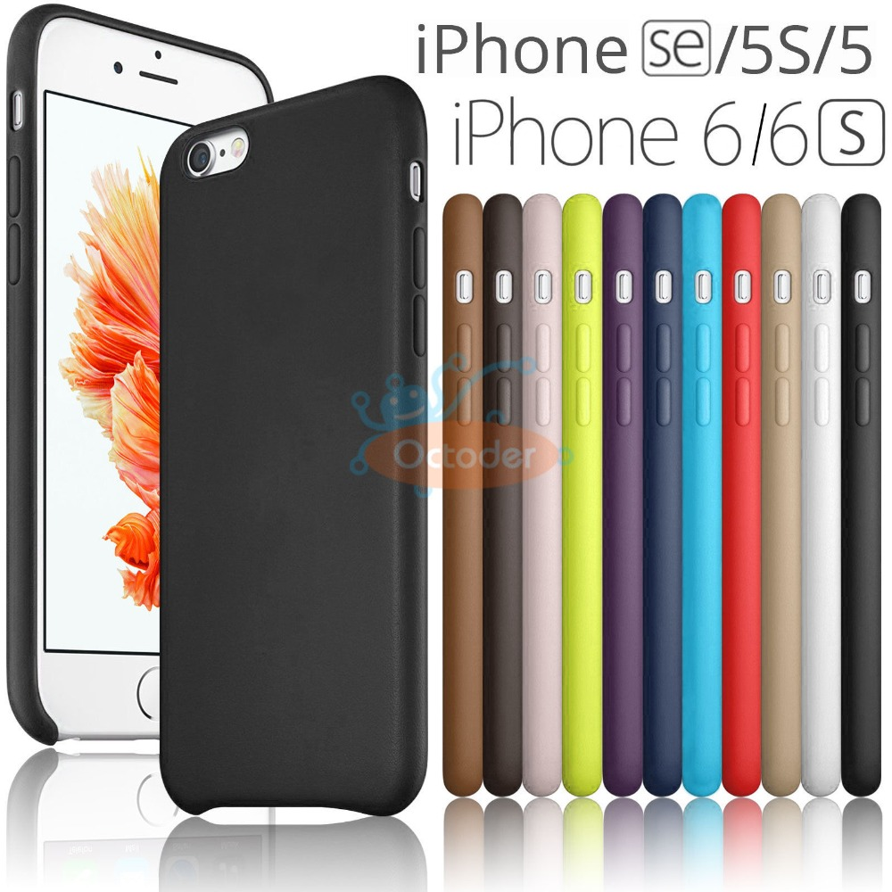 Slim Luxury Ultra Thin PU Leather Back Case For Iphone 6 6s 4.7 Inch