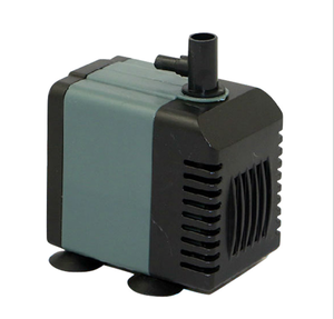 aquarium submersible water pump