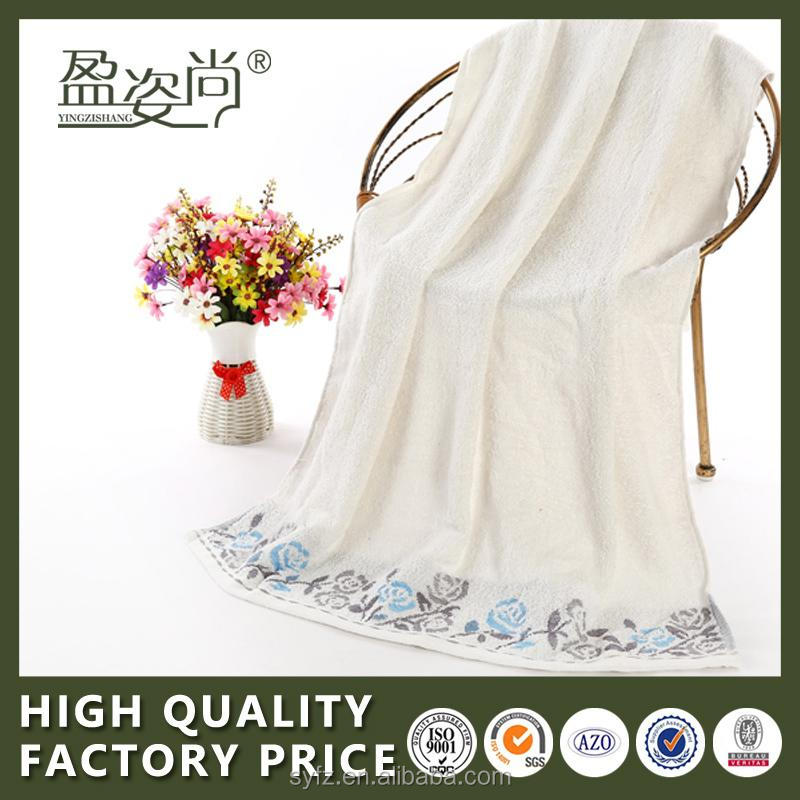 polyester towel ,white polyester Ihram Towel for Haji Available hot sale