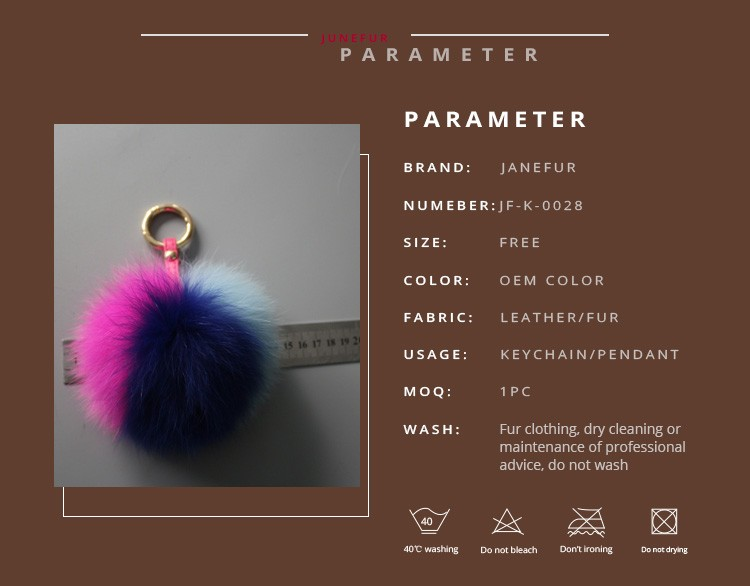 New style three color stitching leather animal pompom keychain