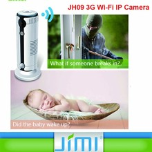 Hot selling 3g security cctv IP camera with memory card support two-way audio and PIR Sensor