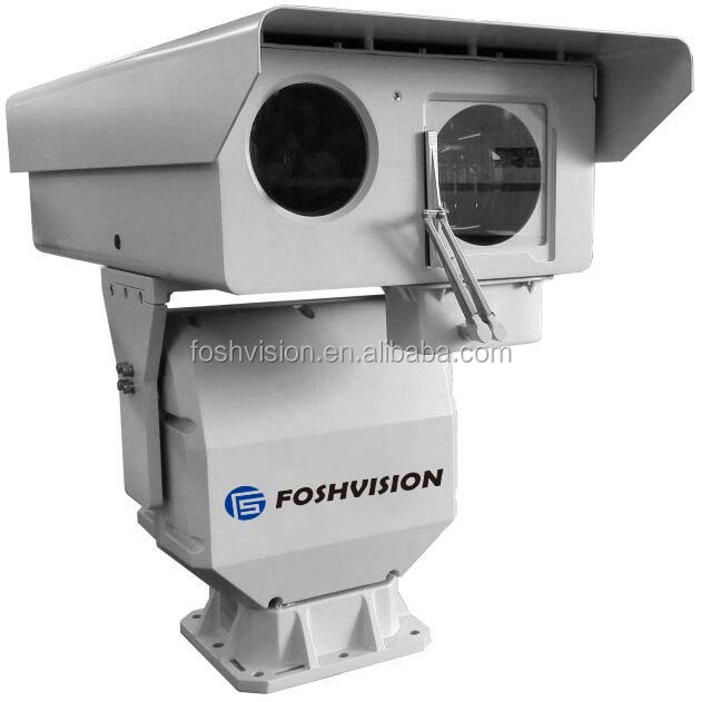 China manufacturer ip laser camera