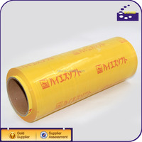 transparent pvc cling film for food jumbo roll