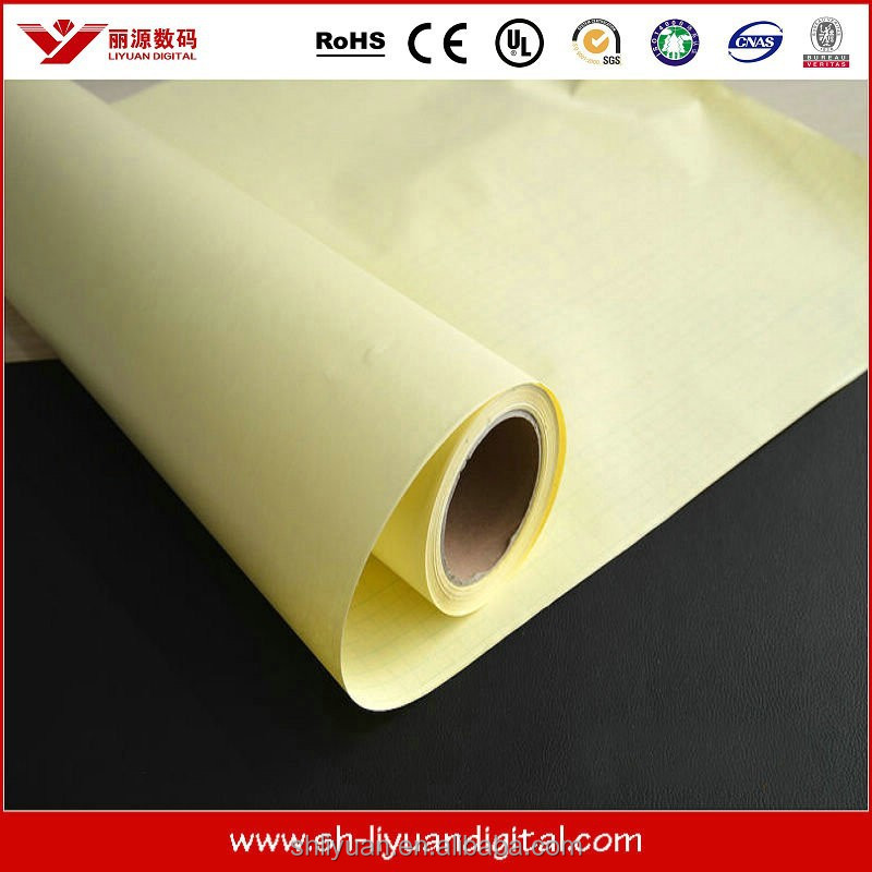pvc cold lamination film/screen protector film