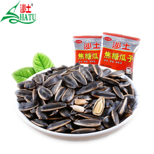 China leisure roasted caramel flavor sunflower seed with small package