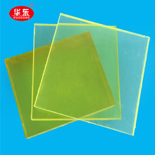 China Products Good Wear-resistance PU Plastic Polyurethane Sheet 3mm Hot sale