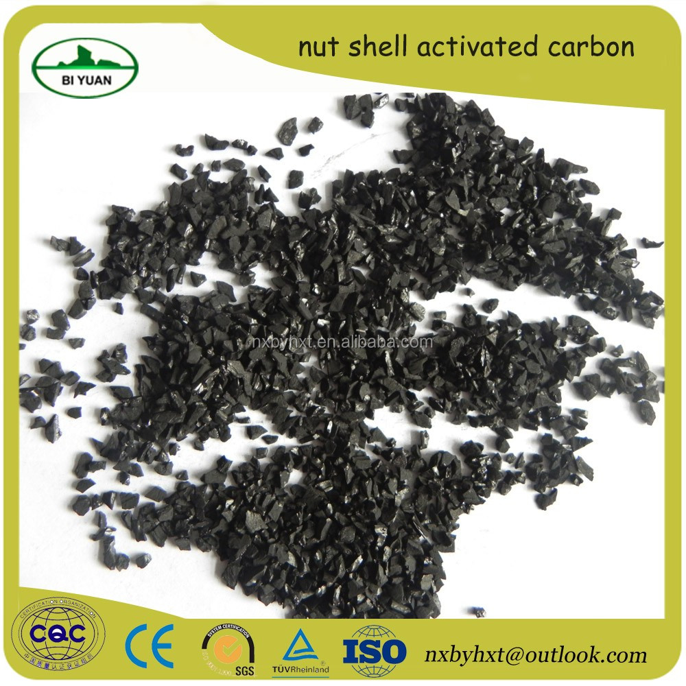 0.5-8mm 1000 medicine used nut shell activated carbon for sale