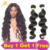 JP Hair Natural Virgin Brazilian Free Weave Hair Packs