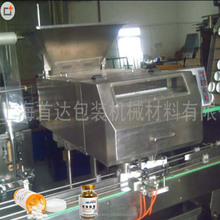 Automatic Tablets / Capsule / Candy Packaging Machine For Counting, Filling, Bag Making, Sealing Machine