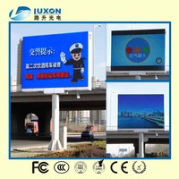 super bright DIP P10 outdoor led display screen