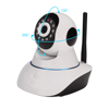 H.264 Network Video Surveillance Smart Wireless Security WiFi IP Cameras