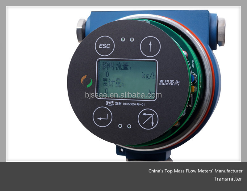 DMF-Series Mass Asphalt Flow Meter