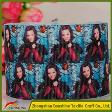 China Best Price Grosgrain Sublimation Ribbon