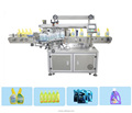 Automatic labeling machine double side labeling on detergent bottle