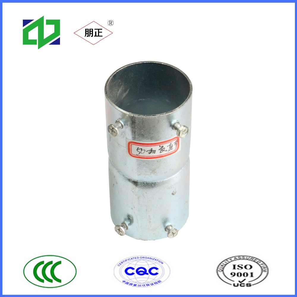 Electrical galvanized GI steel conduit fittings of 40MM connector coupling