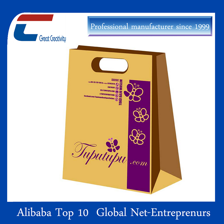 Colorful different types custom shopping luxury gift paper bag