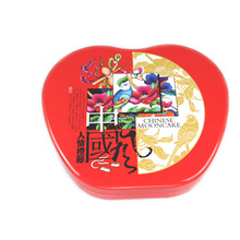 High Quality Mooncake Packaging Tin Box