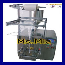 Hot sale automatic detergent packing machine,washing powder packing machine