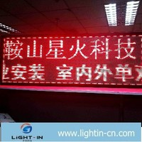 single color electronic rolling display outdoor & indoor single color moving LED sign