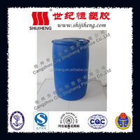 55 US gallon UN rated closed top container
