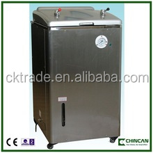 YM50A/YM75A/YM75AI YM Series A Vertical Pressure Steam Sterilizer /vertical autoclave(human industrial water type)