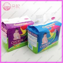 world best selling baby diaper ghana/diapers baby ghana/ diaper ghana with 3D Leak guard