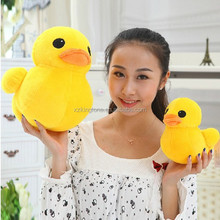 Soft yello duck stuffed toys for living room