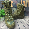 Wholesale waterproof camo rubber sole hunting boots