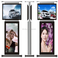 outdoor water proof sun readable outdoor double-sided digital signage