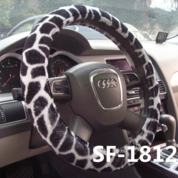 Fashionable Hot Sale Zebra Steering Wheel Cover anime covers