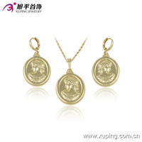 Xuping Fahion Jewelry14k Gold Plated Jewelry Sets Jewellery Gold
