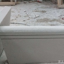 Shandong rusty stone white color granite outdoor stair covering