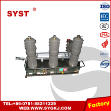 ZW32 Vacuum Breaker Outdoor Pole Mounted VCB 630A 11KV Parts of Vacuum Circuit Breaker