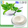 Wholesales Factory Price Powder Plant Extract