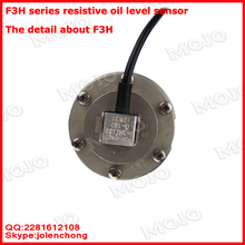 MJ-F3 Oil Level sensor MOJO Sensor Series fuel mechanical tank level indicator for GPS/boat
