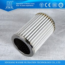 Hot selling air suction filters for refrigeration unit