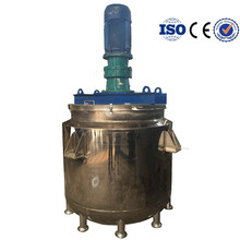 new chemical stainless steel stirred tank reactor