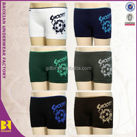 Kintted Football Design Boys Boxers, Boys Wearing Underwear